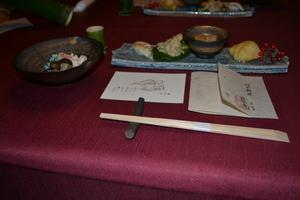 仙人温泉2.JPGのサムネール画像のサムネール画像