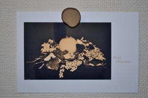 クリスマスカード.JPGのサムネール画像