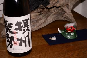 大晦日1.JPGのサムネール画像