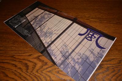 笹屋ホテル2.JPGのサムネール画像
