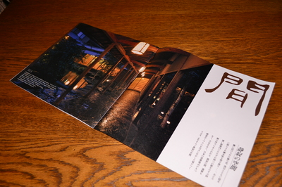 笹屋ホテル3.JPGのサムネール画像のサムネール画像