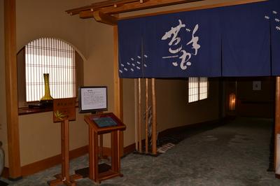 笹屋ホテル5.JPGのサムネール画像