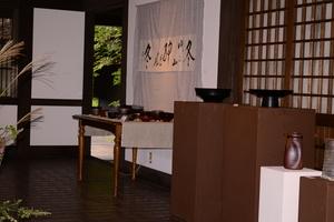 13.9作品展11.JPGのサムネール画像