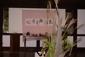 13.9作品展12.JPGのサムネール画像