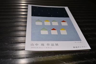 ご案内2.JPGのサムネール画像