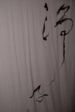ストール1.JPGのサムネール画像