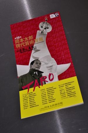 太郎1.JPGのサムネール画像